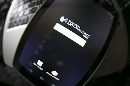 معرفی ضد ویروس جدید برای موبایل و تبلت اندرویدی با لینک دانلود