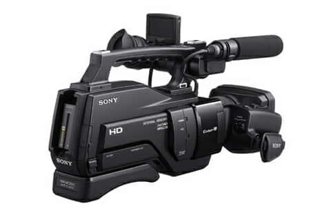 میهن مارکت - قيمت فروش سونی SONY HXR-MC1500دوربین فیلمبرداری حرفه ای سونی SONY HXR-MC1500