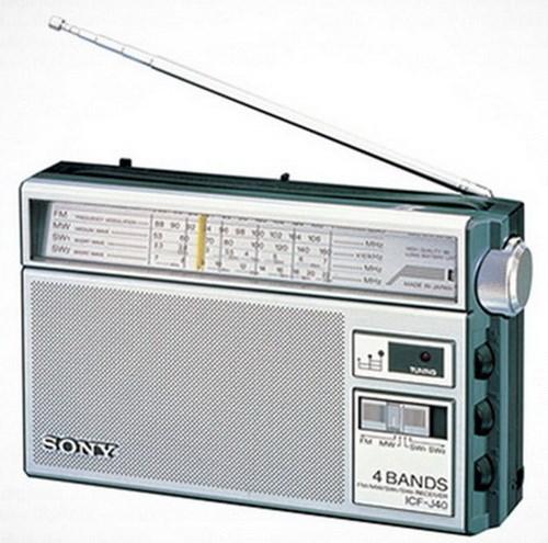 قیمت رادیو ترانزیستوری