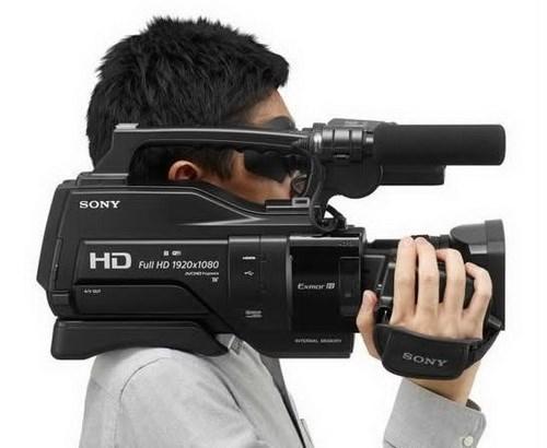 میهن مارکت - قيمت فروش دوربین فیلمبرداری حرفه ای - سونی SONY HXR ...دوربین فیلمبرداری حرفه ای دوربین فیلمبرداری حرفه ای - سونی SONY HXR-MC2500