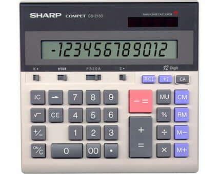 قیمت ماشین حساب شارپ
